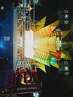 HERO's 2006